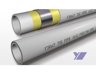 Vícevrstvá trubka PEX/Al/PEX 20x2mm